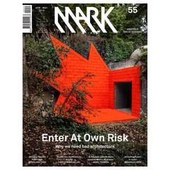 Mark #55 1