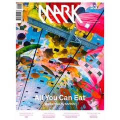 Mark #53 1