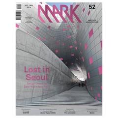 Mark #52 1