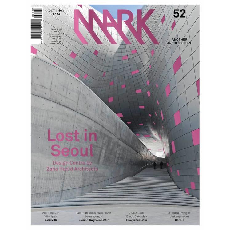 Mark #52 Oct/Nov 2014