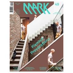 Mark #49 1