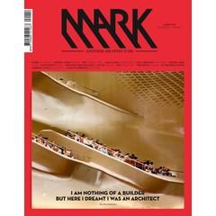 Mark #29 1