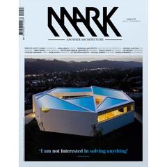Mark #27 1