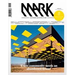 Mark #21 1