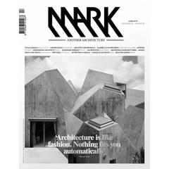 Mark #17 1