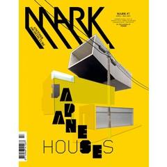 Mark #7 1