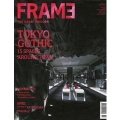 Frame #55 1
