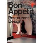 Bon Appetit: Restaurant Design