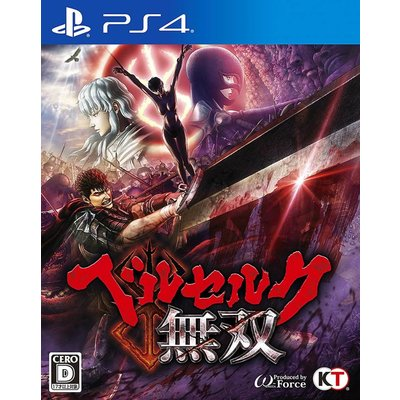 KOEI PS4 Berserk and the Band of the Hawk
