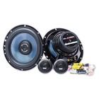 Gladen Audio M 165