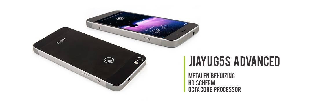 Jiayu G5s Advanced