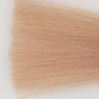 Itely Colorly 2020 acp Haarkleur SSB Super licht blond beige - koel