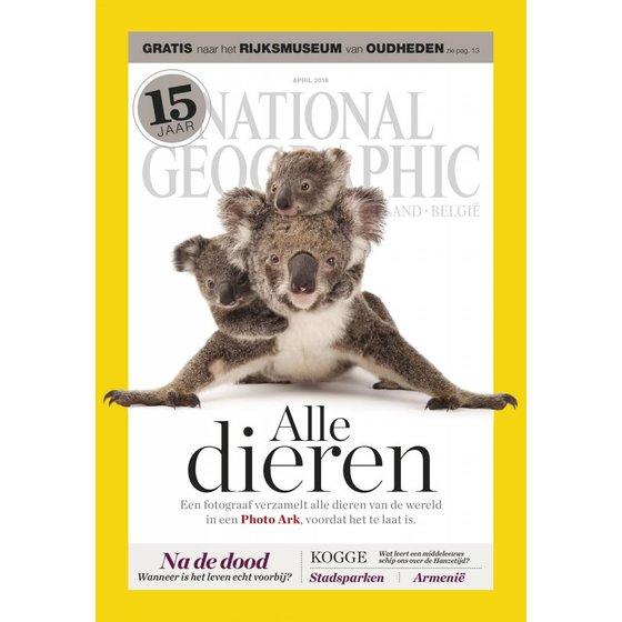 National Geographic Magazine | april 2016 (koala)