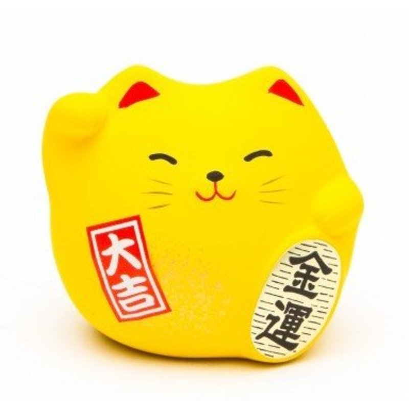 Maneki Neko Yellow