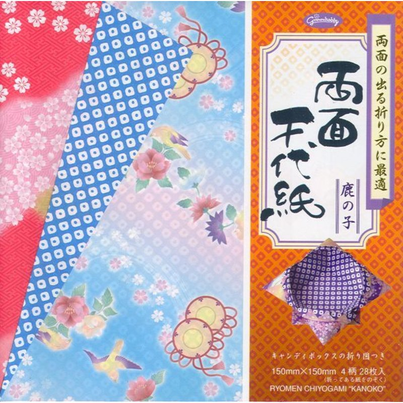 Ryomen chiyogami kanoko
