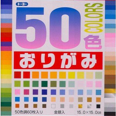 Origami 50 kleuren