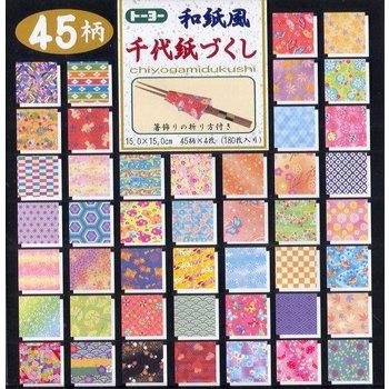 Origami  Papier 7,5x7,5cm