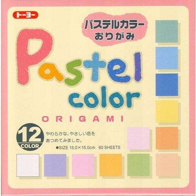 Origami Pastel Kleuren