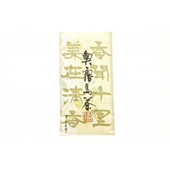 Sencha Oku-Kirishima 5 star