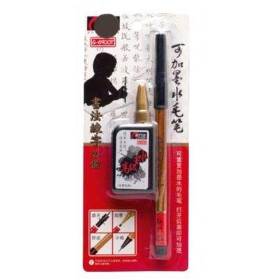 Japanse Brushpen met inkt