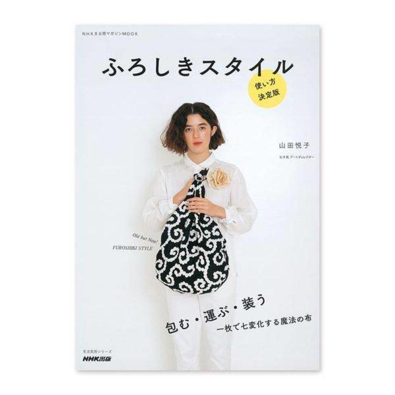 Furoshiki Style - boek