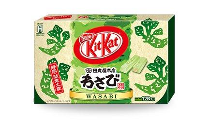 KitKat wasabi winactie