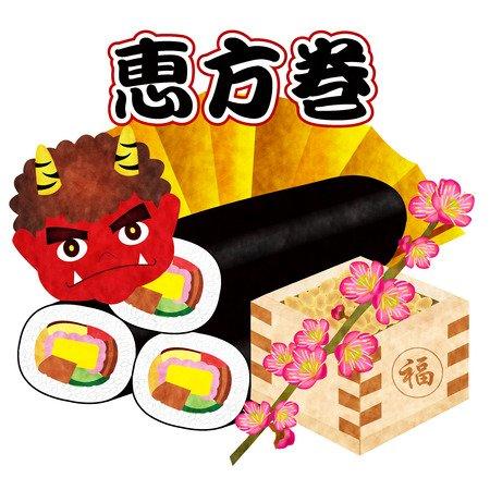 Setsubun, de Japanse voorjaarsschoonmaak
