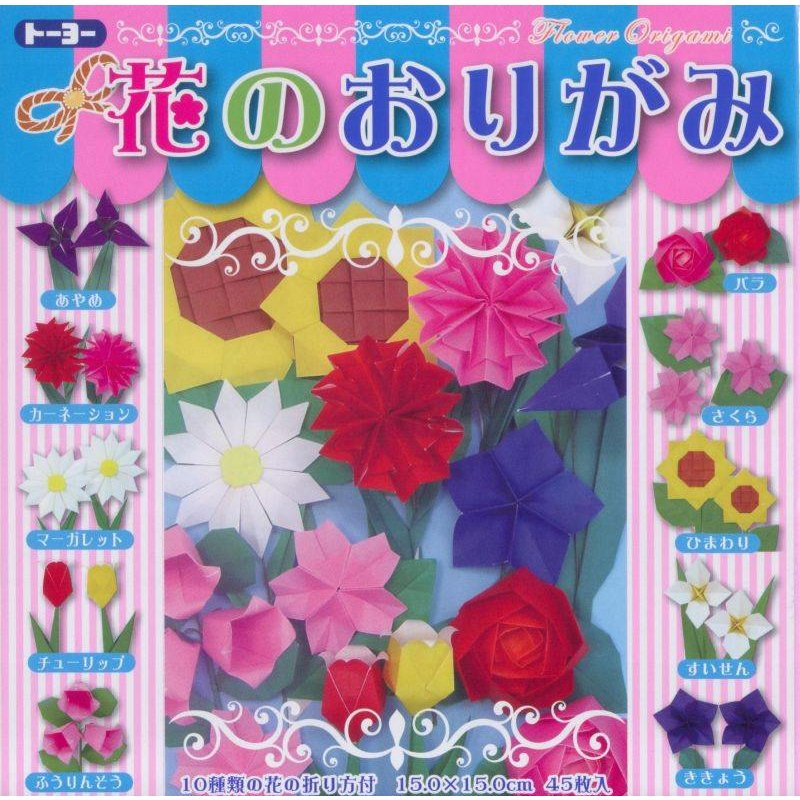Origami paper to fold flowers-15x15cm