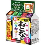 Japanese Ingredients