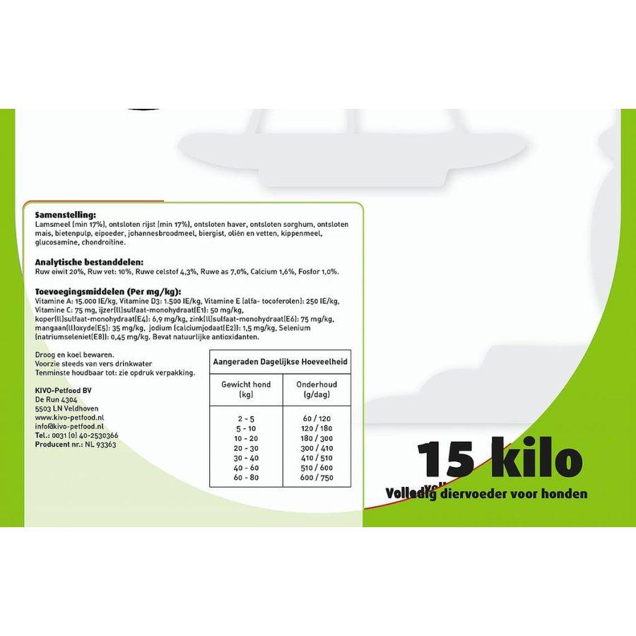 Kivo Lam en rijst geperste brok 15kg-3