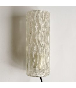 Vintage Retro Wall Light