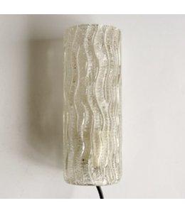 Vintage Retro Wandlamp