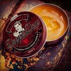 DapperDan Deluxe Pomade Medium Hold Medium Shine