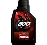 2-Takt Motorenöl