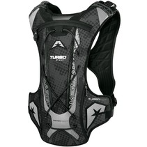 Turbo 3 Liter Hydration Bag black
