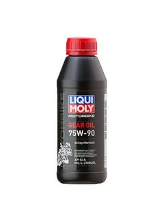 Liqui Moly Motorbike Gear Oil Getriebeöl 75W-90