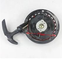 Minibike/Miniquad 49cc PULL Starter Type 3