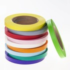 LabID™ - Color Coding Lab-Tape 13mm x 55m
