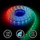 Aquarium LED Strip RGB 120CM Multi-Kleur