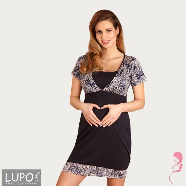 Lupoline Zwangerschapsshirt / Voedingsshirt Romantic Pink