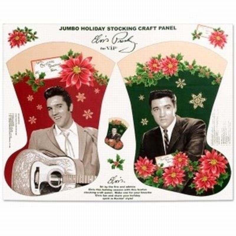 Christmas Stocking - Jumbo knutselpakket 02