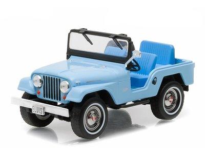 Jeep Elvis Tickle Me - Schaal 1/43 - Blauw