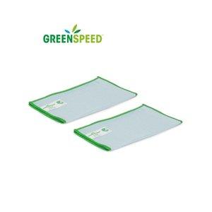 Greenspeed Glasdoekje klein 25 x 20 m (2 stuks)