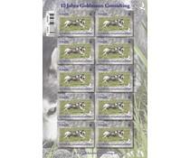 10er Block Husky-Briefmarken Kompaktbrief bis 50 gr