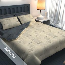 Sofiben® Dekbedovertrek - News Paper - 200x200 cm