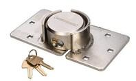 Silverline Beugelloos hangslot, 73 mm