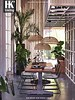 HK Living Wicker Penant lamp - Ø60cm - HK Living