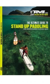 Ultimate Guide to SUP