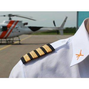 Pilot Epaulette