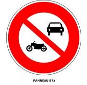 Panneau B7a Accès interdit aux véhicules à moteur